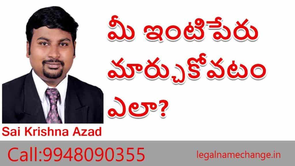Surname-Name-Change-Procedure-in-Hyderabad-Name-Change-Service-in-Hyderabad-Telangana